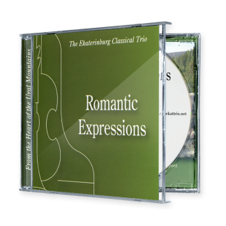 Romantic Expressions